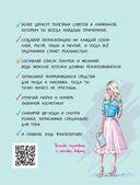 BEAUTY дневник от ELENA864. 200 лайфхаков и практичных советов по красоте — фото, картинка — 6