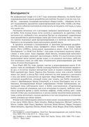 Kotlin. Сборник рецептов — фото, картинка — 14