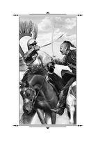 Волчий вой. Атаман степных рыцарей — фото, картинка — 2