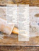 Север греет. Коллекция рецептов Русского Севера от Карелии до Камчатки — фото, картинка — 5