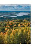 Север греет. Коллекция рецептов Русского Севера от Карелии до Камчатки — фото, картинка — 9