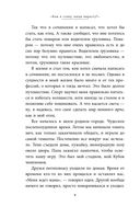 Автобиография Алессандро Дель Пьеро — фото, картинка — 6