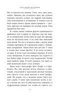 Автобиография Алессандро Дель Пьеро — фото, картинка — 7