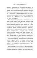 Автобиография Алессандро Дель Пьеро — фото, картинка — 10
