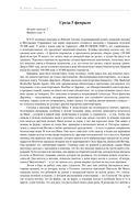 Дневник книготорговца — фото, картинка — 3