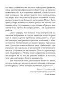 Стратегия жизни (м) — фото, картинка — 10