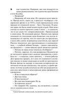 Обманчивый блеск мишуры (м) — фото, картинка — 13