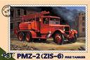 Пожарная машина ПМЗ-2 на базе ЗИС-6 (масштаб: 1/72) — фото, картинка — 1