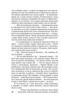 Лавка древностей (м) — фото, картинка — 12