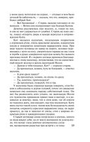 Лавка древностей (м) — фото, картинка — 13