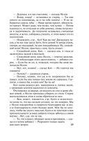 Лавка древностей (м) — фото, картинка — 15