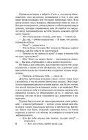 Лавка древностей (м) — фото, картинка — 8