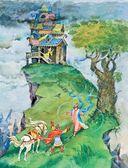 Сказки. Стихи в рисунках А. Елисеева — фото, картинка — 15