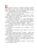 Сказки. Стихи в рисунках А. Елисеева — фото, картинка — 8