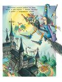 Путешествия ведьмочки Винни. Пять волшебных историй в одной книге — фото, картинка — 13