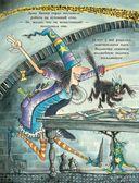 Путешествия ведьмочки Винни. Пять волшебных историй в одной книге — фото, картинка — 14