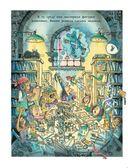 Путешествия ведьмочки Винни. Пять волшебных историй в одной книге — фото, картинка — 10