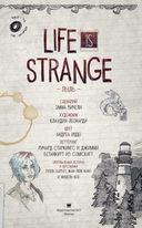 Life is Strange. Пыль — фото, картинка — 3