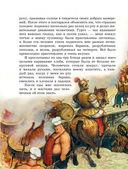 Гулливер в стране лилипутов — фото, картинка — 13