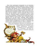 Гулливер в стране лилипутов — фото, картинка — 15