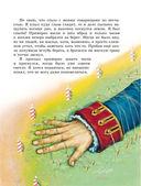 Гулливер в стране лилипутов — фото, картинка — 6