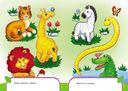 Цветные обводилки. Письмо. 4-5 лет — фото, картинка — 2