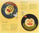 Аппетитные гарниры — фото, картинка — 2