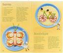 Аппетитные гарниры — фото, картинка — 3
