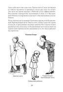 Селф-терапия. Разбуди Внутреннего Ребенка — фото, картинка — 9