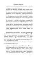 Анатолий Мариенгоф. Первый денди Страны Советов — фото, картинка — 11