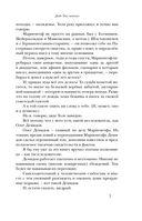 Анатолий Мариенгоф. Первый денди Страны Советов — фото, картинка — 7