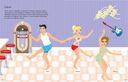 Танцы — фото, картинка — 1