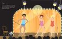 Танцы — фото, картинка — 2