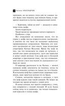 Завещание короля Балдуина — фото, картинка — 10