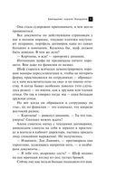 Завещание короля Балдуина — фото, картинка — 11