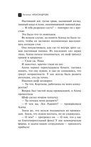Завещание короля Балдуина — фото, картинка — 12