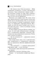 Завещание короля Балдуина — фото, картинка — 14