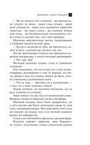 Завещание короля Балдуина — фото, картинка — 9