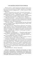 Юность Жаботинского — фото, картинка — 1