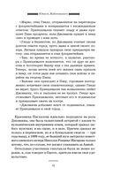 Юность Жаботинского — фото, картинка — 15