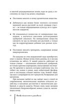 Полезный огород. Энциклопедия выращивания экоурожая от доктора Распопова — фото, картинка — 13