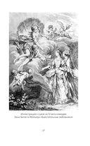 Быть балериной. Частная жизнь танцовщиц Императорского театра — фото, картинка — 14