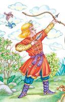 Царевна-лягушка: волшебные сказки — фото, картинка — 4