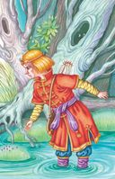 Царевна-лягушка: волшебные сказки — фото, картинка — 7