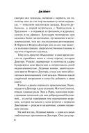 Доктор Кто. Безмолвных звезд движение (м) — фото, картинка — 8