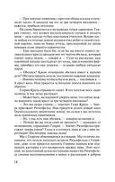 Черный обелиск — фото, картинка — 13