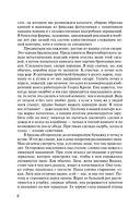 Черный обелиск — фото, картинка — 5