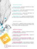 ThoiSoi. Химия в опытах и экспериментах: газы и растворы — фото, картинка — 14