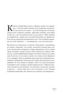 Страница 15