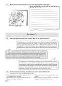 Английский язык. 11 класс. Рабочая тетрадь — фото, картинка — 6